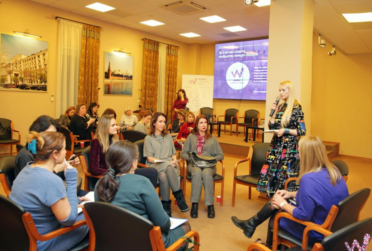 """The first meeting of Convention """"Women and Finance"""""""