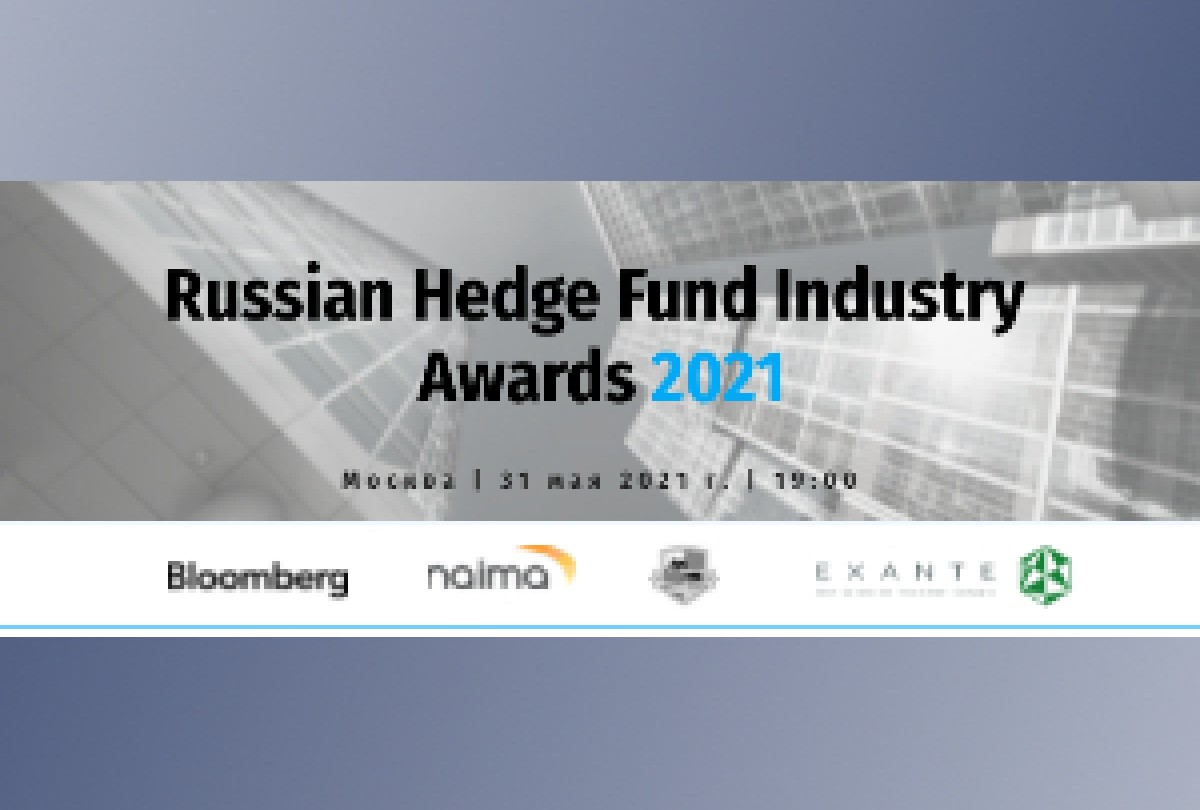 Russian Hedge Fund Industry Awards 2021