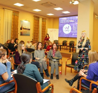 "The first meeting of Convention ""Women and Finance"""
