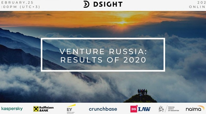 Dsight invites you to sum up the results of the Russian venture capital market for 2020 together!