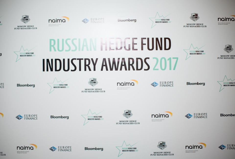Third Annual Russian Hedge Fund Industry Awards 2017 took place in Moscow on April 6th.