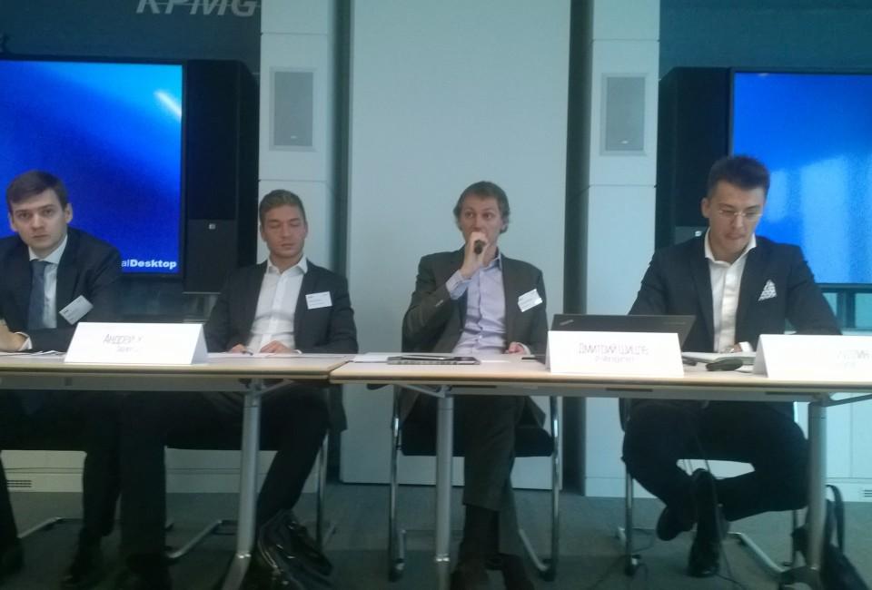 The Annual NAIMA KPMG Alternative Investment Forum
