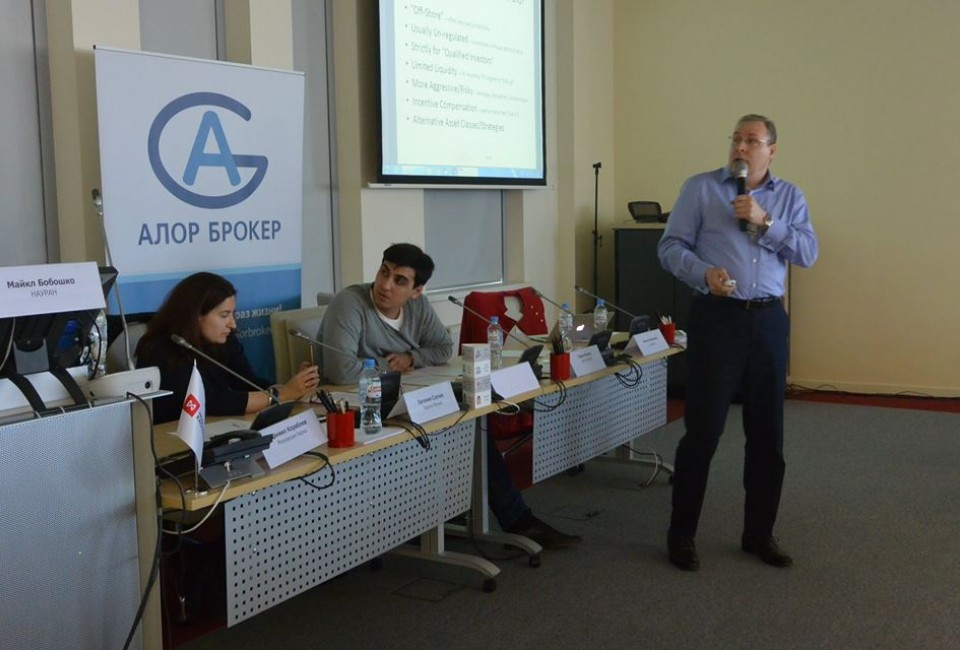 MGIMO Dialogues - Career Day 2017. Careers in financial services