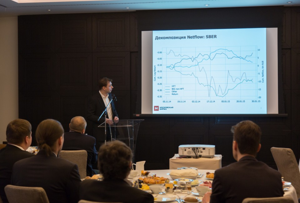 On January 17, 2018, NAIMA and MOEX Innovations, with support from the Moscow Exchange, held a business breakfast event at the Four Seasons Hotel in Moscow.