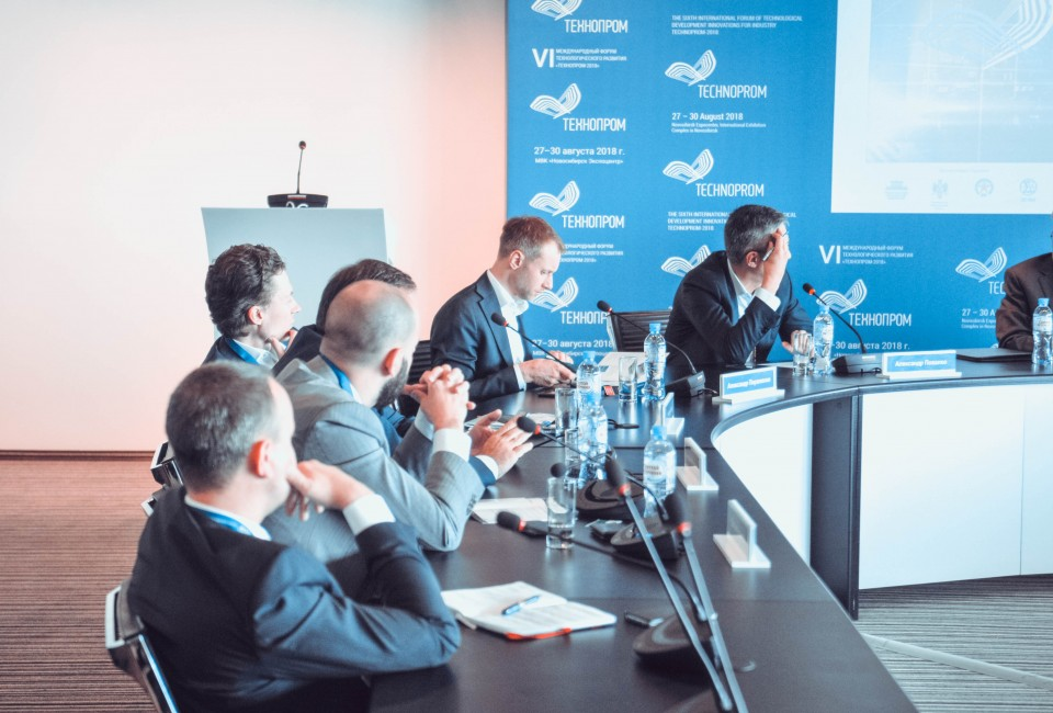 On August 27-28, 2018 Novosibirsk hosted the annual Siberian Venture Fair