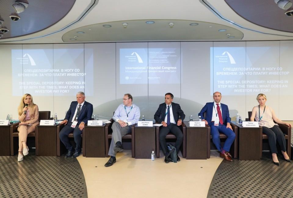 XXVIII International Financial Congress (MFC-2019)