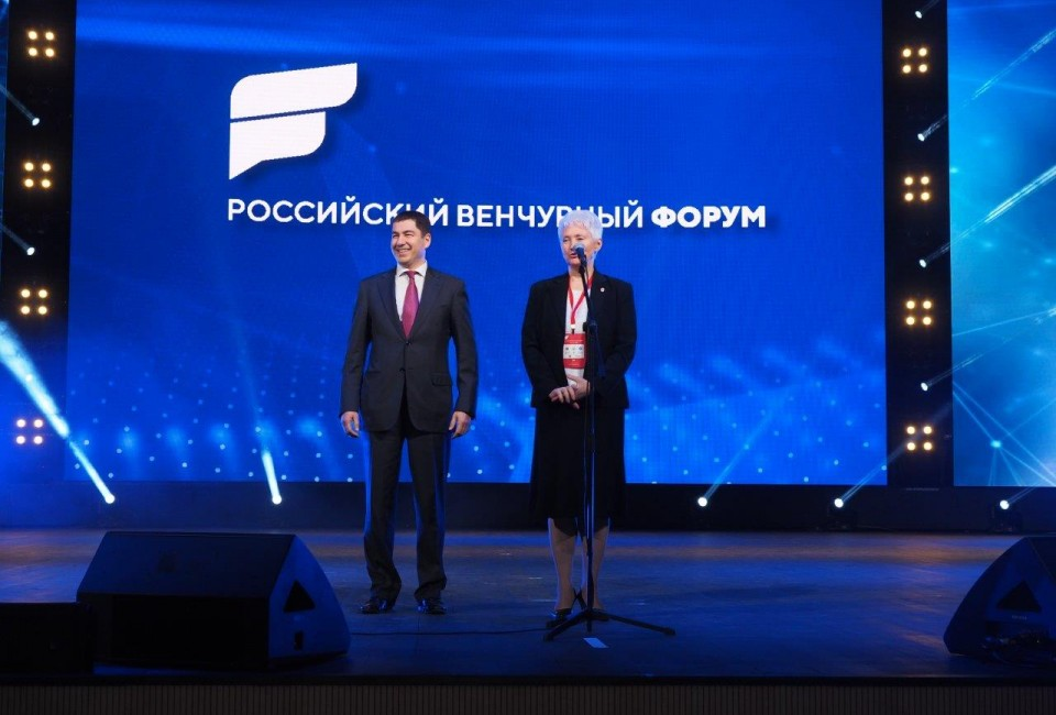 Russian Venture Forum