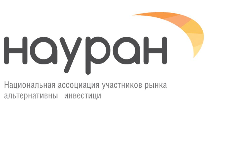 Круглый стол по социальным инвестициям (impact investing)